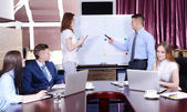 Business people — Foto Stock