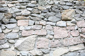 Stone wall background — Photo