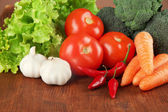 Composition of different vegetables — Stock Photo