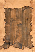 Frame of old paper on wooden background — Stock Photo