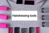 Professional hairdresser tools  on gray background — Stock Photo