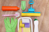 Collection of cleaning products and tools  — Stok fotoğraf
