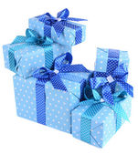 Beautiful gifts — Foto Stock