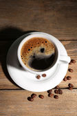 Cup of coffee background — Stock Photo
