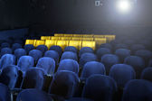 Empty comfortable seats in cinema — Stock Photo