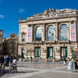 Opera national de Montpellier — Stock Photo