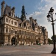 Stock Photo: Hotel de Ville in Paris