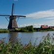 Stock Photo: Windmill in Kinderdijk
