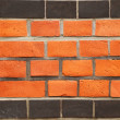 Brick Background — Stock Photo #23395752