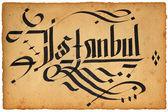 Calligraphie turque — Photo