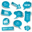 Speech Bubbles — Stock Vector #12287162