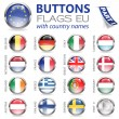 Stock Vector: Buttons with EU Flags