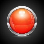 Red Button — Stockvektor