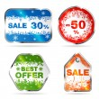 Stock Vector: Christmas Sale Labels