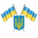 Ukraine — Stock Vector #42891025