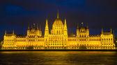 Hungarian parlament — Stock Photo