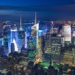 New York at night — Stock Photo #12595326