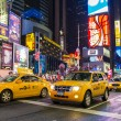Times Square — Stock Photo #12613389