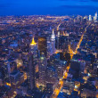 New York at night — Stock Photo #12732461