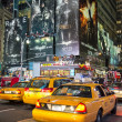 Times Square — Stock Photo #13525580