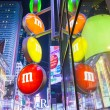 M&M world New York - Foto Stock