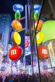 M&M world New York — Stock Photo