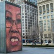 Stock Photo: Crown Fountain