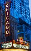 Chicago Theater — Stock Photo