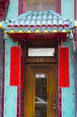 Chinatown — Foto de Stock