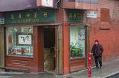 Chinatown — ストック写真