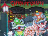 Chinatown — Stockfoto