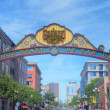 Stock Photo: Gaslamp , SDiego