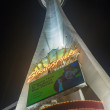 Stock Photo: Las Vegas , Stratosphere Tower