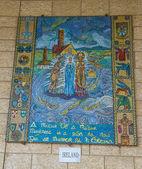 Duyuru Bazilikası — Stok fotoğraf