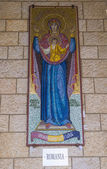 The Basilica of the Annunciation — Stock Photo