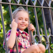 Young Smiling Girl - Outdoor Portrait — Stock Photo