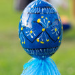 Stock Photo: Decorative easter egg