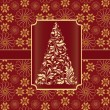 Christmas card — Stock Vector #15608377