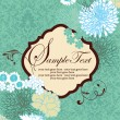 Blue floral invitation card with place for text — 图库矢量图片