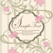 Vintage floral invitation card with place for text — Stock Vector