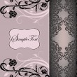 Wedding card — Image vectorielle