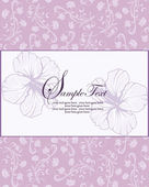 Purple floral invitation — ストックベクタ