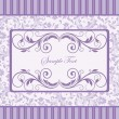 Purple damask invitation card — Stock Vector