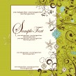 Set of four floral invitation card — Stock Vector