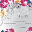 Set of four floral invitation card — Imagen vectorial