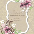 Stock Vector: Floral invitation card