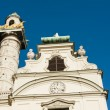 Karlskirche — Stock Photo #18545137