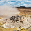 Fumarole — Stock Photo #20188833