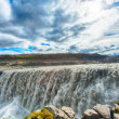 Dettifoss — Stock Photo #33097369