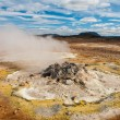 Stock Photo: Fumarole